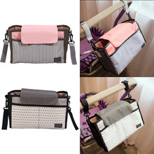 Diaper-Bag Insulation-Bags Baby-Stuff-Collection Baby-Care Mummy Stroller-Accessories