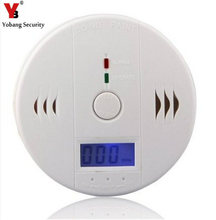 YobangSecurity High Quality 85dB LCD CO Gas Sensor Carbon Monoxide Independent Poisoning Alarm Detector Tester for Home Security