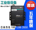 N-порт 5130A-T N-порт 5130A-T, широкотемпературный тип, 1 порт RS-422/485 последовательный сервер, новый и оригинальный