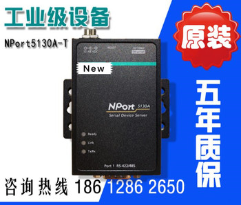 NPORT5130A-T NPort 5130A-T Wide Temperature Type 1-port RS-422/485 Serial Server new and original