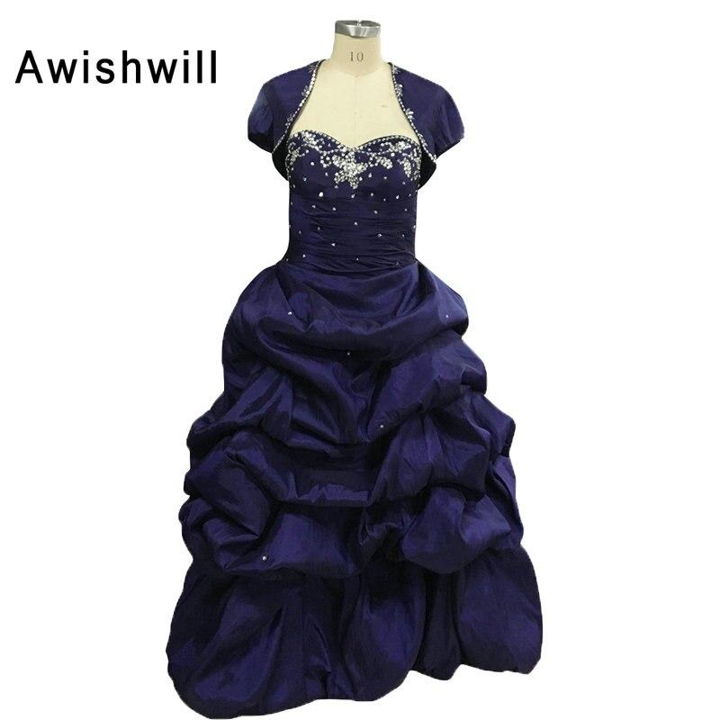 Cheap Ball Gown Sweet 16 Girl Quinceanera Dresses Detachable Skirts With Bolero Taffeta Quinceanera 15 Years Vestidos De 15 Anos