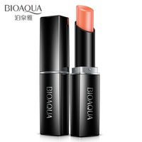 HOT Carotene Lip Balm Highly Nourishing Moisturizing Lipstick Lipbalm Anti Aging Makeup Baby Lips Lip Care Beauty BIOAQUA