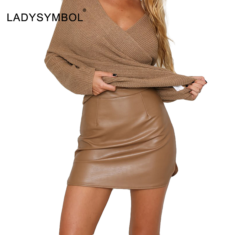 Popular Brown Leather Skirt-Buy Cheap Brown Leather Skirt lots ...