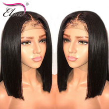Buy Wig Elva And Get Free Shipping On Aliexpress Com