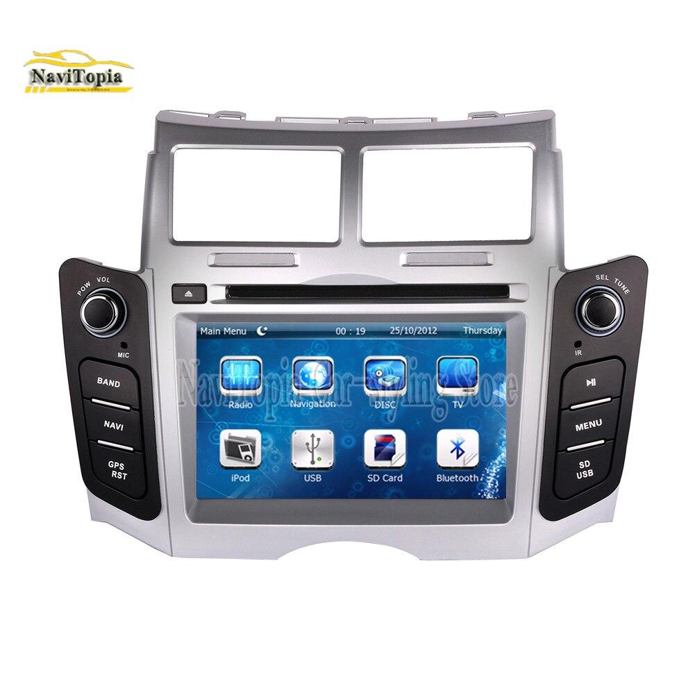 navitopia gps navigation car dvd multimedia player for. Black Bedroom Furniture Sets. Home Design Ideas