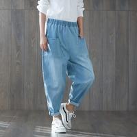 Spring New Women Blue Jeans 2018 Plus Size Cotton Denim Big Cross pants Loose Waist Boyfriend Harem Pants Femme Turnip Trousers