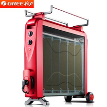 Free shipping Household electric energy saving heater Electric Heaters