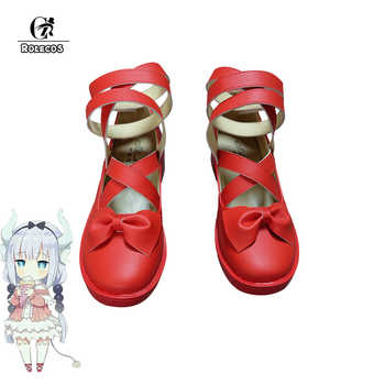 ROLECOS New Anime Kobayashi san Chi no Maid Dragon Cosplay Shoes Miss Kobayashi\'s Dragon Maid Kanna Kamui Cosplay Shoes - Category 🛒 Novelty & Special Use