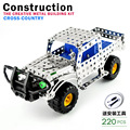 Brand New Standard DIY Metal Assembly Super Car Modle Toys For kids Birthday Gift