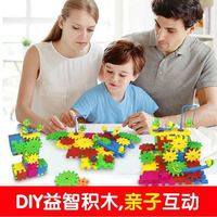 New Building Blocks for Children Electric Block Rotating Gear Assembly Jigsaw Children Game Toys