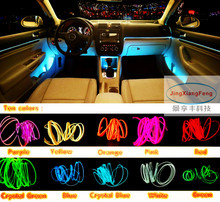 2017 New Led EL Wire Tube Rope Flexible Neon Glow Car Party Decor Light 12V Controller Car Light Source Accessories 5 metres