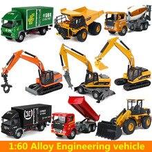 Легкосплавные Автомобили, 1: 60 Легкосплавные строительные автомобили, Коллекционная модель грузовика, Литые и игрушечные транспортные средства, экскаваторы, грузовики Игрушечная машина