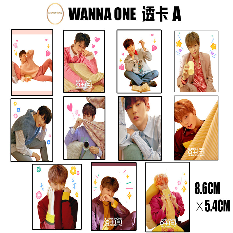 [MYKPOP]WANNA ONE New Album Ins Photo Cards PVC K-POP Collection Cards Fans Gifts 11pcs/set SA18032703