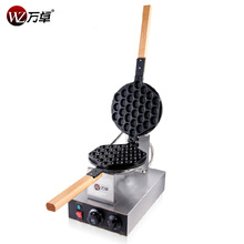 New arrival free shipping hong kong Huafu Iron Electric egg waffle machine hello kitty kitchenware sandwiches lolly waffle maker