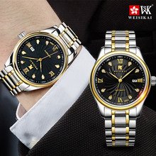 Montre Homme WEISIKAI New Famous Brand Luxury Big Windmill Men Watch Automatic Mechanical Crystal Waterproof Watches Man Gift