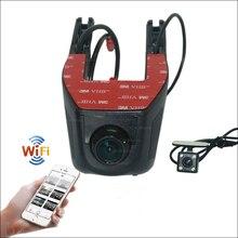 For vw Passat B6 Car Parking Camera APP control Wifi DVR hidden Installation Dual Lens Car Black Box video registrator G-sensor