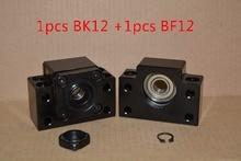 BK12 BF12 vis à billes support en match SFU1604 SFU1605 SFU1610 vis à billes fin soutien cnc partie 1 set