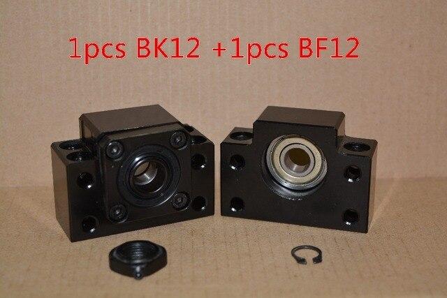 BK12 BF12 ballscrew support  match use  SFU1604 SFU1610 SFU1605 ball screw end support cnc part 1set