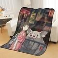 Изготовленные на заказ Унесенные спиралью Одеяла Пледы мягкое одеяло летнее одеяло аниме одеяло путешествия одеяло