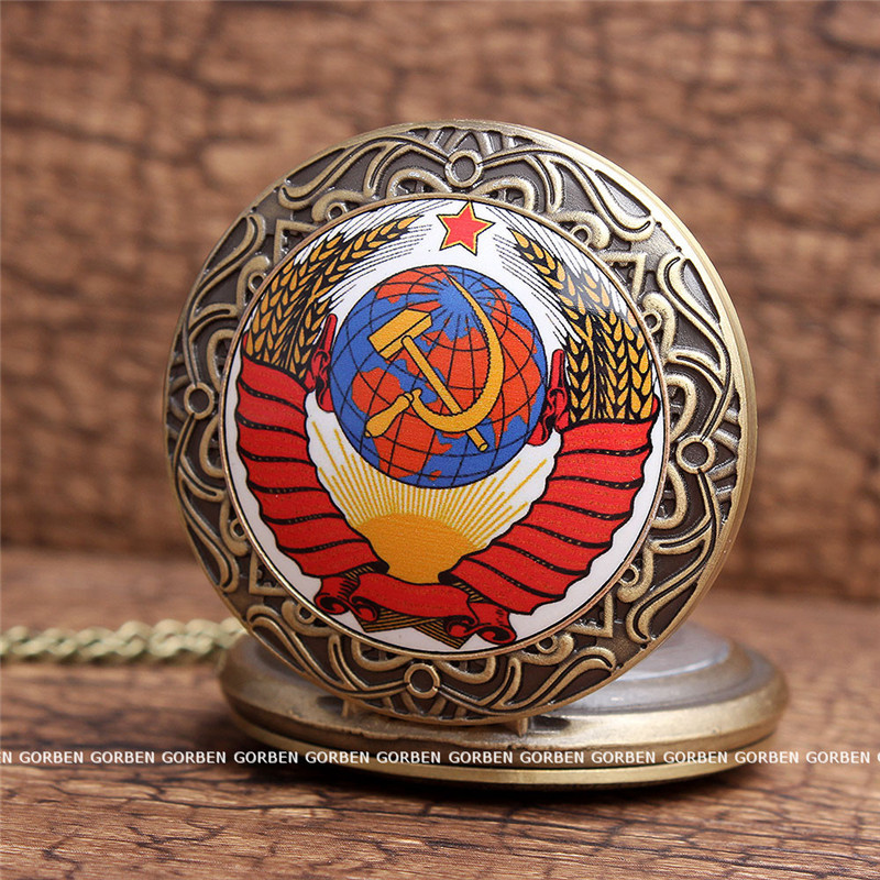 Vintage USSR Soviet Badges Sickle Hammer Pocket Watch Necklace Bronze Pendant Chain Clock CCCP Russia Emblem Communism Men Women 34