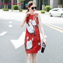 EyeTornado Women Swan animal print dobby sleeveless dress summer O neck  casual mini 8cc0959b349d