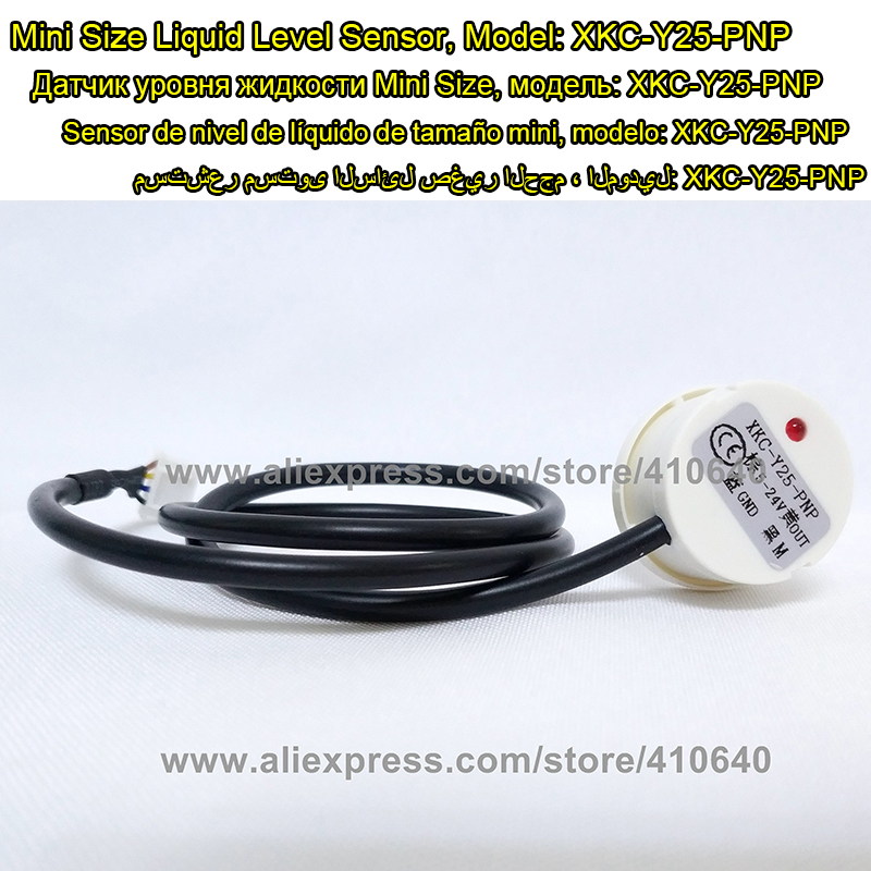 Level Sensor XKC-Y25-PNP 000
