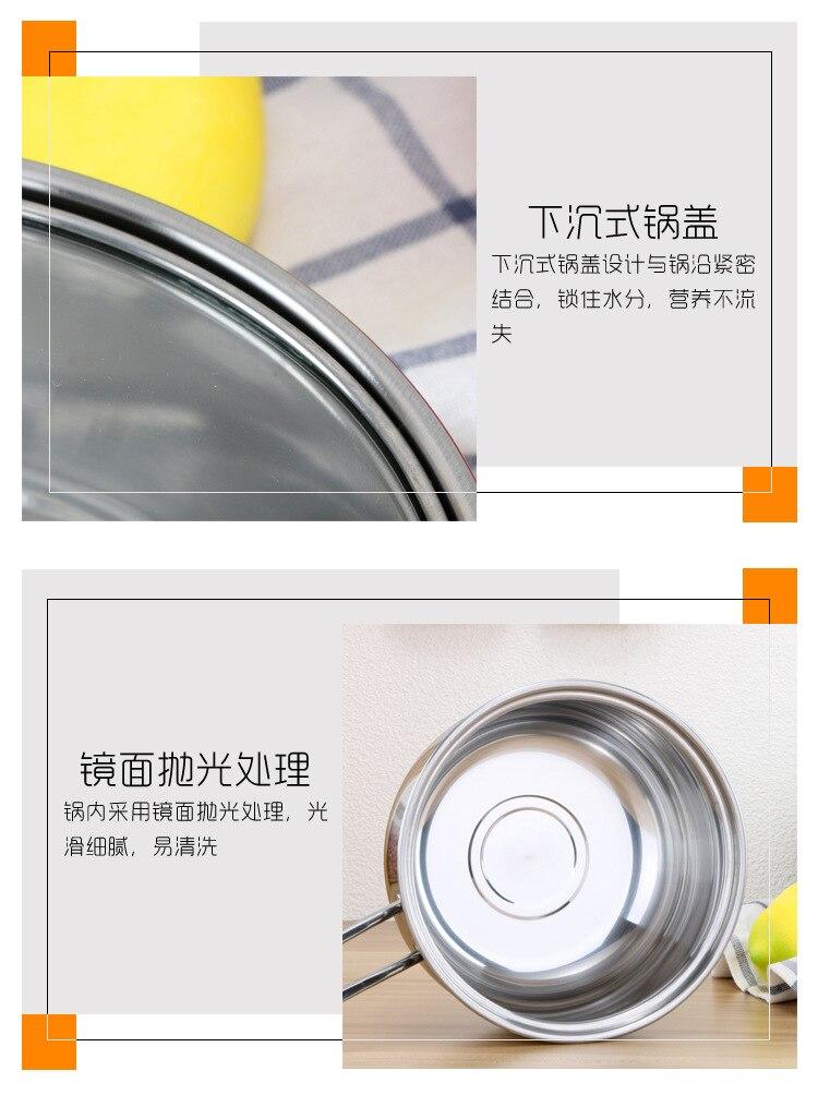 Nouveau pot en acier inoxydable avec trois ensembles de poêle plate épaissie pot à soupe pot de lait - 6
