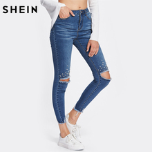 SHEIN Mid Waist Casual Jeans Woman Blue Jeans Button Fly for Women Zipper Fly Pearl Beading Destroyed Raw Cut Hem Skinny Jeans