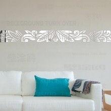 Mirror Wall Stickers Sticker Room Decoration Decor Home Bedroom For Kids Modern Leaf Plant Frieze Listello Border R039 цена