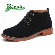 PEIPAH Women Ankle Boots 2019 Autumn New Martin Femme Lace-up Scrub British Wind Flat Bottom Zapatillas Mujer