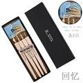[ MEMORY ] 568 Series Dip Pen Wood Comics Pen 4 Holder 8 Nib Set Fountain Pen Made in Korea