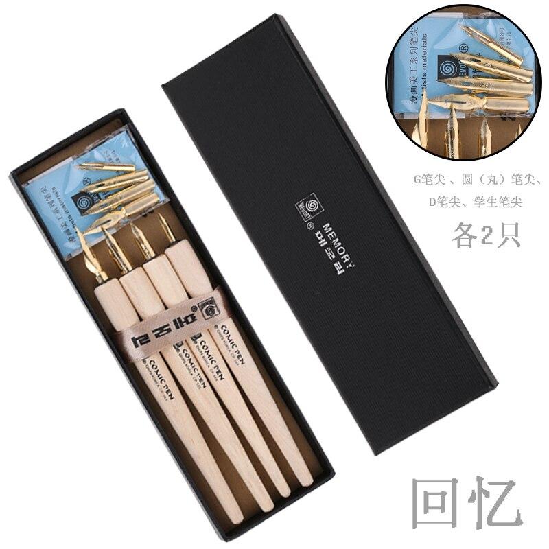 [Memoria] 568 Series Dip Pen madera cómics pluma 4 soporte 8 plumín Set estilográfica hecha en Corea
