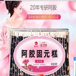 Пирог Ejiao Guyuan, желатиновый пирог, питающий кожу, создает хороший внешний вид для женщины, она питается более молодыми и более молодыми