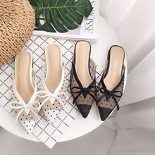 2019 New Korean version of the red lace net yarn wave point pointed flat bottom half drag Muller shoes  slippers women active net yarn wave point pattern high waisted leggings