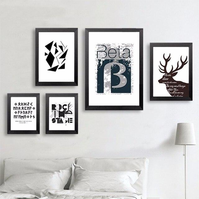 Canvas Art Print Poster Animal, Pattern.Wall Art Wall Decor Bar ...