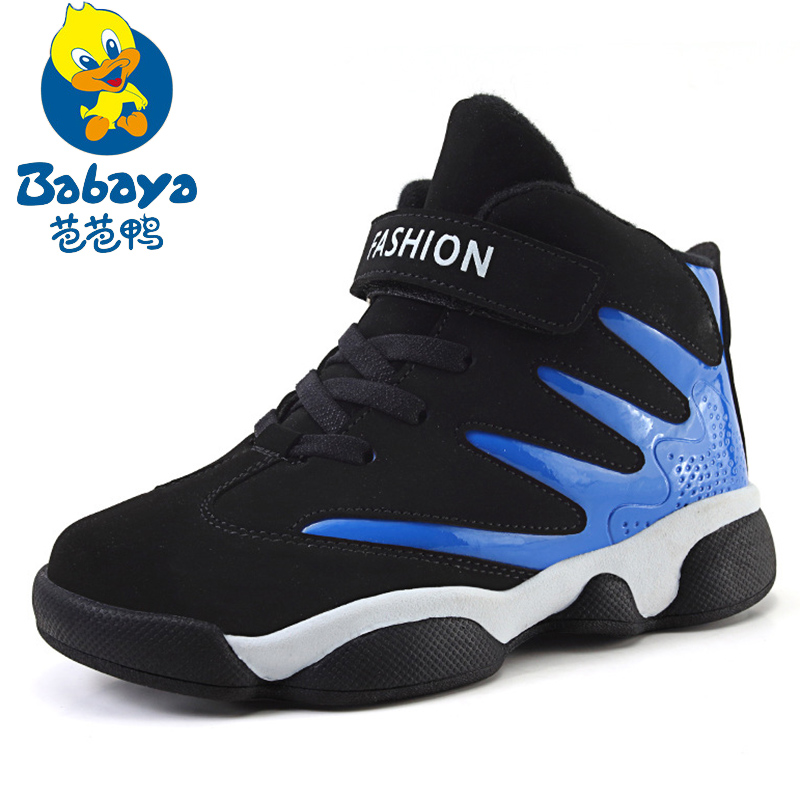 High Help Ankle Protection Anti-slippery Damping Boys Basketball Shoes Sports Running Sports Shoes Children Casual Shoes 1727 new help in basketball shoes hip hop sports running shoes