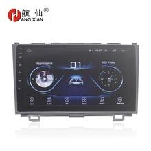 HANG XIAN 9 Quadcore Android 8.1 Car radio for HONDA CR-V 2006-2011 car dvd player GPS navigation multimedia