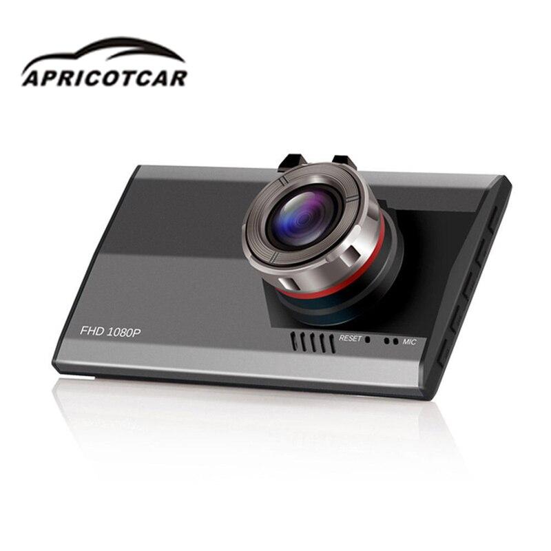 """imágenes para 3 """"Full HD 1080 P Del Coche Del Vehículo Dash Cam DVR CCTV g-sensor Registrador de la Leva de Bloqueo De Emergencia de Movimiento de Grabación de Vídeo detección Automática"""