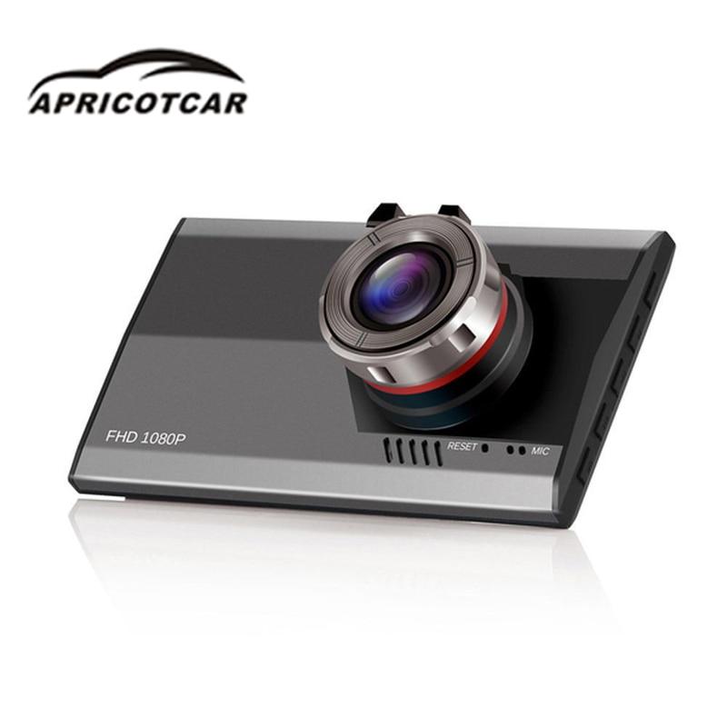 3″ Full HD 1080P Car Vehicle Dash Cam DVR CCTV G-sensor Video Cam Recorder Emergency Lock Recording Motion Detection Automatic