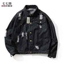 High Street 2017 Vintage Denim Jacket Men Hip Hop Fashion Hole Ripped Zipper Jeans Jacket Men Plus Size 5XL Cowboy Outerwear