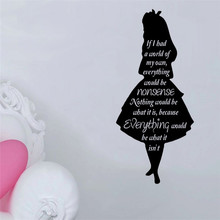 Cheshire Cat Mouth Pattern With Quotes Wall Decals Alice In Wonderland Series Art Wall Stickers Mural Home Kids Room Decor