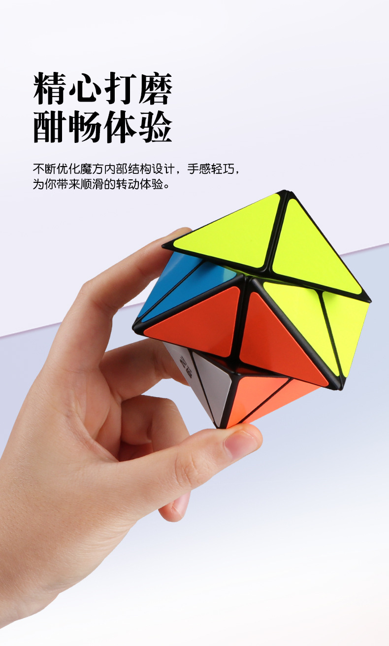Objective Uv Custom Made 7 Layers 75 Mm Magic Cube 7x7 Number Calendar Neo Cube Magic Educational Toys For Children Over 6 Years Old Back To Search Resultstoys & Hobbies