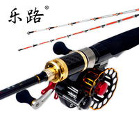 Boat/Raft rod soft and hard two tips raft rod suite raft fishing rod carbon micro lead rod valve stem Laval pole