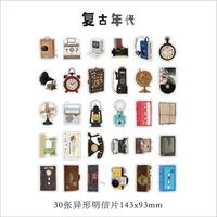 30Pcs Pack Ancient Era Classic Memory Story Life Tools Greeting Card Postcard Birthday Letter Envelope Gift