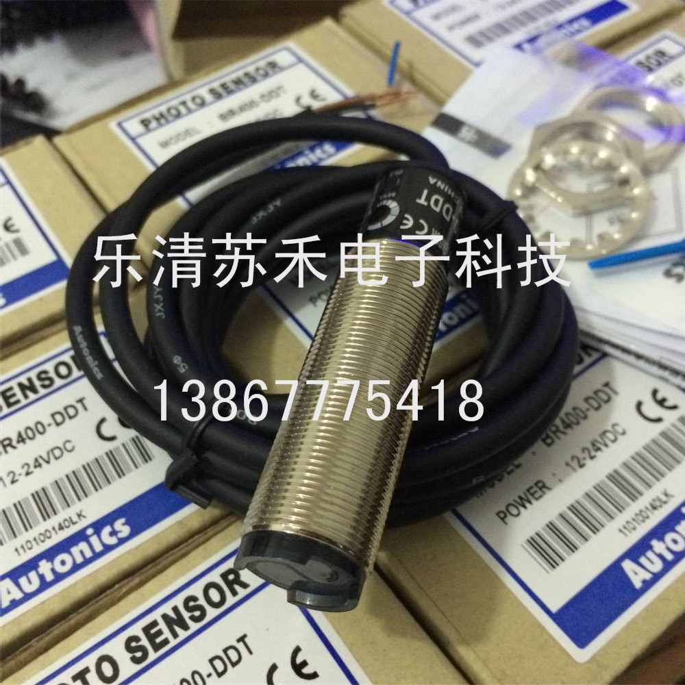 Hot sale diffuse photoelectric switch BR100-DDT-P infrared photoelectric sensor diffuse diffuse reflection type photoelectric switch sensor e3z d62