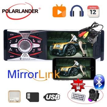 Car Stereo Radio 12V Autoradio radio cassette player 4.0'' HD TFT Player AUX/SD/USB/FM 5v MP5/MP4/Audio/Video Bluetooth 1 DIN