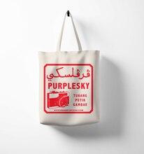 100pcs/lot Customized Logo Canvas Cotton Tote Bag Fashion Plain Nature Shoulder Bags Casual Eco