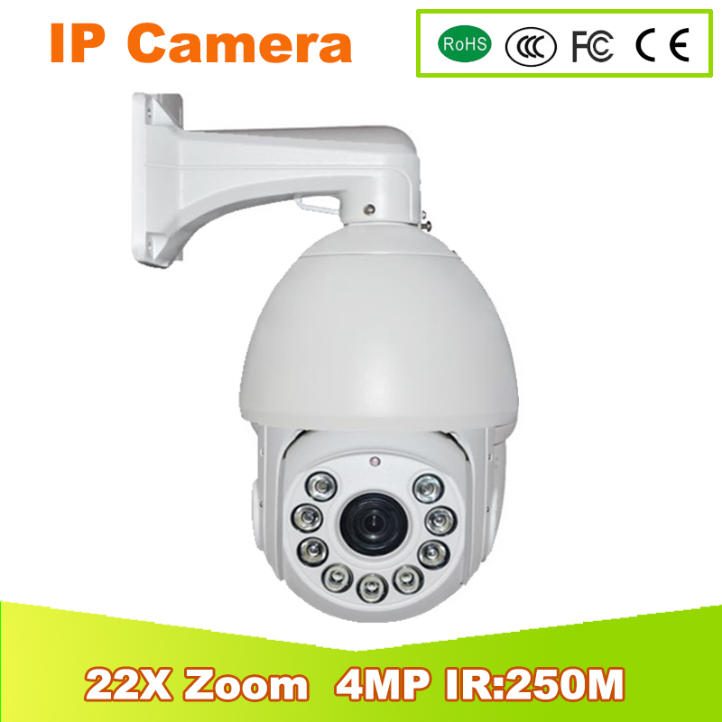 YUNSYE Free Shipping 4MP PTZ Camera support 22x optical zoom IR Distance up to 250m H.265 PTZ H.265 Network IR PTZ Dome Camera free shipping original english version ds 2ae7230ti hd1080p turbo ir ptz dome camera 30x optical zoom up to 120m cctv camera
