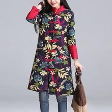 Китайский Стиль парка Новинка 2017 года Зима Для женщин Цветочный куртки с рисунком плюс Размеры дамы долго хлопка стеганая куртка женская верхняя одежда 8514