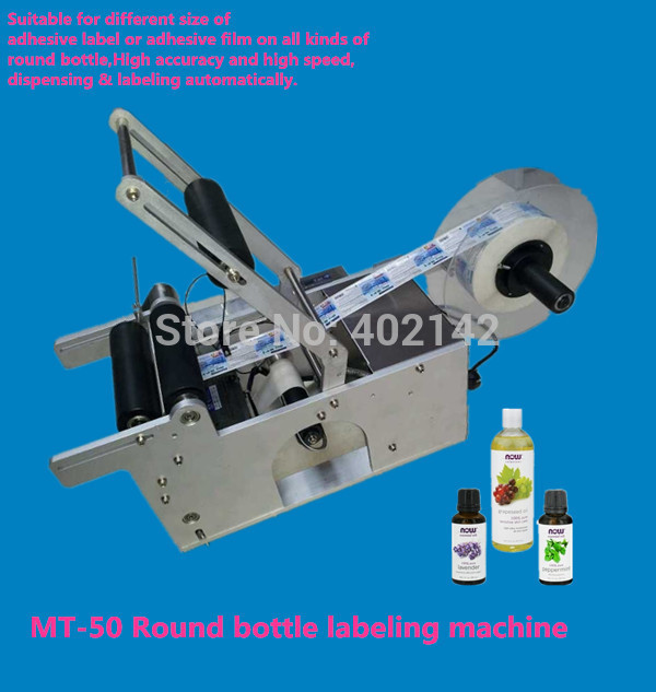 Factory direct sales MT-50 round bottle labeler machine,round jar label machine, labelers,Label applicator new arrived mt 50 glass manual round bottle labeler glass round bottle machine round tank adhesive labeling machine